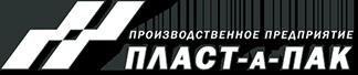 Производственное предприятие ПЛАСТ-А-ПАК | Пластиковая упаковка