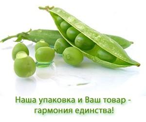 plastapak_g